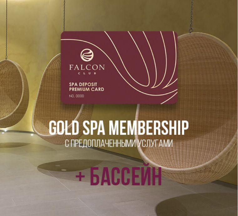 GOLD SPA WITH PREPAID SERVICES + POOL AND GYM AS A GIFT!