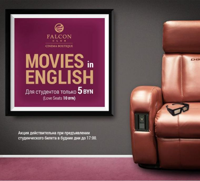 WATCH MOVIES AND LEARN LANGUAGES TOGETHER WITH FALCON CLUB CINEMA BOUTIQUE AT BEST PRICES