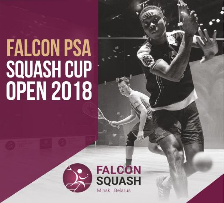 "International squash ranking tournament ""FALCON PSA SQUASH CUP OPEN 2018"""